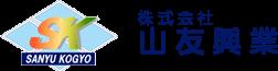 建物解体工事、駐車場造成は千葉県八千代市にある株式会社山友興業へ。