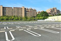 駐車場を快適な環境に整えましょう!